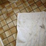 Dirty shower floor