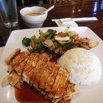 Philip Sushi Chicken Teriyaki with Veggies