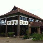 Foto van Kam Tong Garden