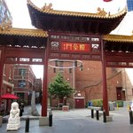Chinese arch in Cohen Place
