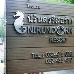 Nirondorn Resort