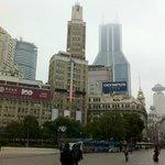 Le Royal Meridien seen from Nanjing Road