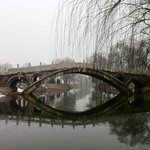 Hongji Bridge