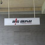 SIgn at the entrance of B!G Rush HQ
