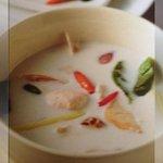 Tom Ka Gai.....LOVE Thai soups