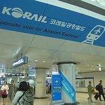 KORAIL(一般列車)