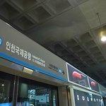 KORAIL一般列車ホーム