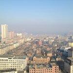 Photo of Starway Hotel Dalian Railway Station