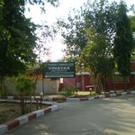Entry to Hotel Vinayak Complex.