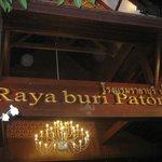 Raya buri infront view