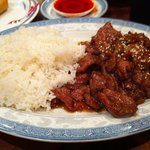 Beef & Steamed Rice