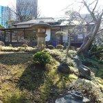 Koishikawa Korakuen Garden nearby