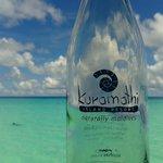 Kuramathi water