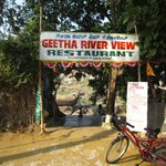 One of the entrances to Geetha River View Restaurant