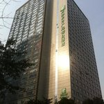 holiday inn Chengdu