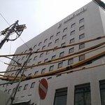 Birdie Hotel Chiba Foto