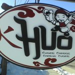 Photo of Huo Cuisine Chinoise