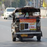 Tuk-Tuk - Great way to get around Chiang Mai