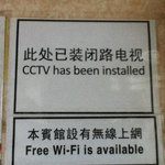 free wifi and security