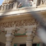 Government's Work is God's Work