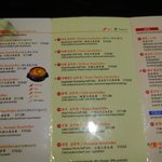 The other side of Menu