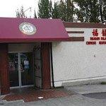 Foto de Dragon Palace Seafood Restaurant