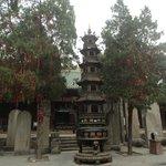 Fengxue Temple