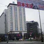 Hilton Vienna March 2013