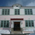 Kitami Mint Memorial Museum