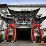 Photo de Xiangyue Dali Hotel