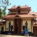 Venkitachalapathy Temple