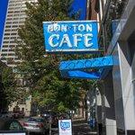 The entrance to Bon Ton Cafe.