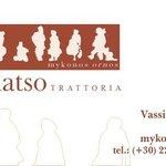 Soulatso Trattoria Card