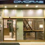 Photo of Hotel Dimorae