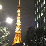 Op loopafstand de Tokyo Tower