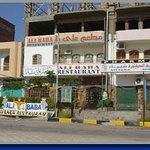 Ali Baba 1 Restaurant