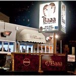 The Baaa Sports Bar and Cafe Photo