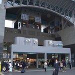 Kyoto Station!!!!!
