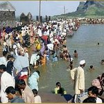 place to bath holy kund