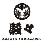 Robata Zawazawa照片