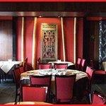 Atherton Chinese Restaurant