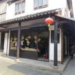 Local Bamboo Shop