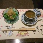 豆腐サラダ 茶碗蒸し(ごぼうあん掛け)