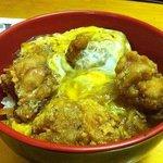 Rice Bowl Cafe Foto