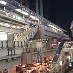 Nana Station, einen kurzen Fußweg entfernt