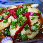 Cambodian Traditional Food Brohok Ktis