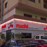 Ruchi restaurant - near Mariah Mall