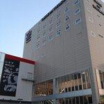 Photo of Castle Inn Toyokawa
