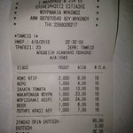 Photo of Phos Mykonos Restaurant