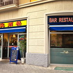 Photo of YingBin Bar-Restaurante